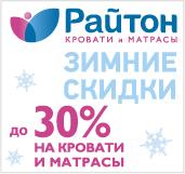 ������. ������ ������ �� 30%!
