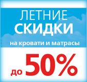 ������. ������ ������ �� 50%!